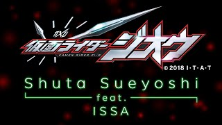 "【OFFICIAL】Shuta Sueyoshi feat. ISSA / Over ""Quartzer"""