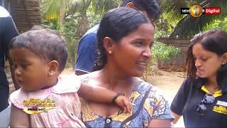 Gammadda team toures the Ratnapura Thumbnail