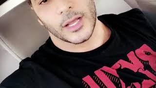الشخص العنصري - أحمد البايض