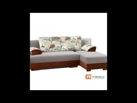 Боровичи мебель диваны угловые