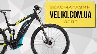 Обзор велосипеда Haibike Sduro Fullnine 5.0
