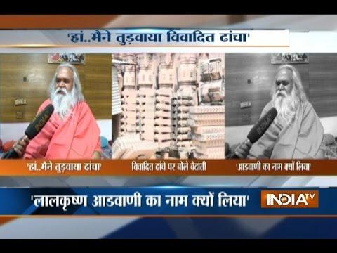 I brought down Babri Masjid, Advani had no role says Ex-BJP MP Ram Vilas Vedanti
