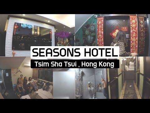 แนะนำโรงแรม Seasons Hotel ย่านจิมซาจุ่ย Hong Kong