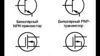 "ЛР№3 ""Транзисторные ключи"""