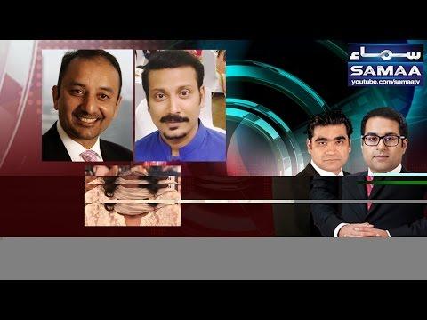 MQM Pakistan Ki Mushkilat Bar-Qarar | Agenda 360 | SAMAA TV | 21 May 2017