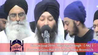 Simran Jaap 2016 - Bhai Jagpal Singh Ji AKJ at Gurdwara Guru Har Rai Sahib Ji West   Bromwich