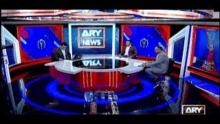 ARY NEWS WORLD CUP SPECIAL PROGRAM WITH NAJEEB UL HASNAIN 18TH JUNE 2019