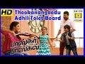 Thookanangoodu Adhil Video Song | Bhaskar Oru Rascal Scenes | Amala Paul decides to leave to Canada