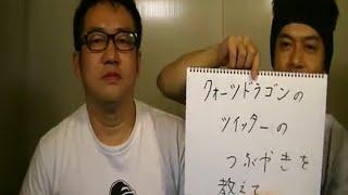 2015/11/24放送 『PSO2アークス広報隊!』とは… 『PSO2』の面白さを広く...