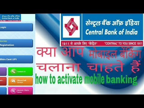 Central bank of india online account balance enquiry