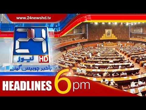 100 Stories In 10 Minutes | 6:00 PM News Headlines | 18 January 2018