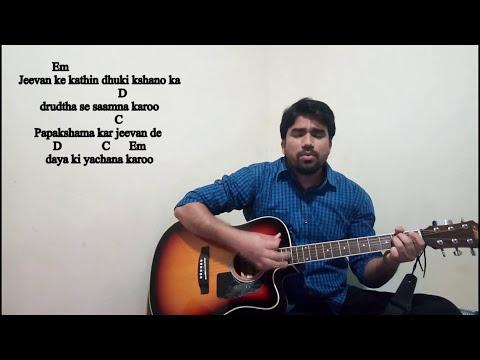 Teri Aaradhana Karoo...! - Hindi Worship song..! - Guitar Tutorial..!