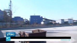 فيديو..إغلاق مصانع للصلب ومناجم في الصين للحفاظ على البيئة