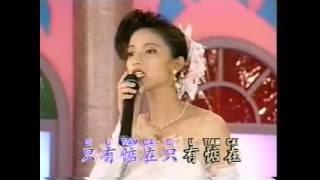 Hokkien Song Wei Ho Li Ai Tio Pa Lang