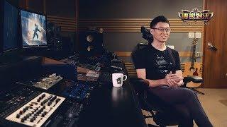 《Garena傳說對決》配音員專訪 (上) | 一窺英雄嗓音的真面目
