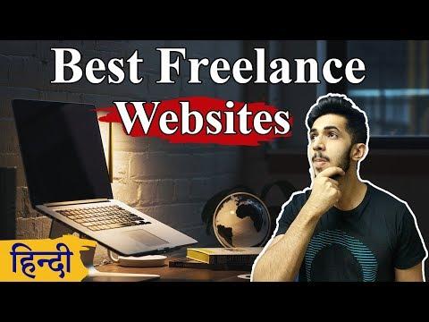 Top 10 Best Freelance Websites for 2019 [Hindi]   Find Freelancing Jobs