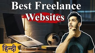 Top 10 Best Freelance Websites for 2019 [Hindi] | Find Freelancing Jobs