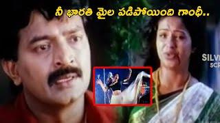 Rajashekar And Raasi Emotional Movie Scene   Telugu Scenes   Silver Screen Movies