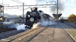 SLぐんま みなかみ号 沼田駅発車 C61形蒸気機関車