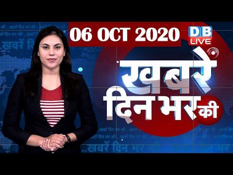 dblive news today | din bhar ki khabar, news of the day, hindi news india,latest news, modi #DBLIVE