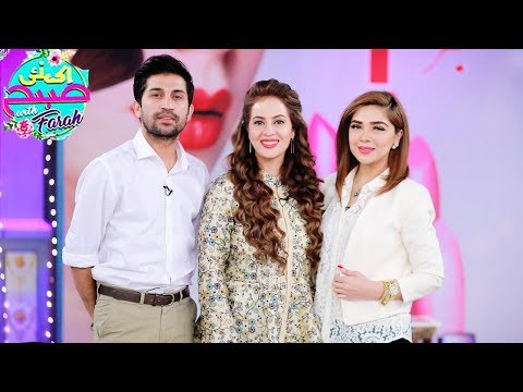 Ek Nayee Subah With Farah - 7 May 2018 - Aplus