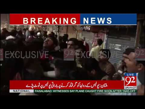 BREAKING NEWS: Police arrests the groom in multan 25-02-2017 - 92NewsHDPlus