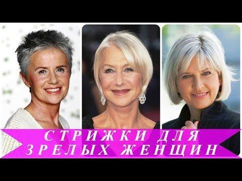 Порно Фото Зрелых - фото зрелых женщин, фото зрелых дам