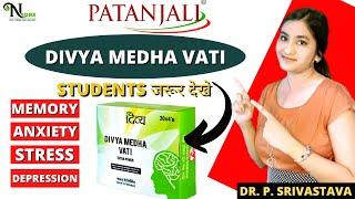 Divya Medha Vati Extra Power - Benefits & Review In Hindi