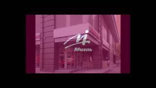 Арендовать офис на Авиамоторной | офис класс В аренда | Москва | Миэль офис на