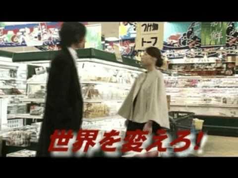 映画『乱暴者の世界』予告編