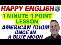 American Idiom ONCE IN A BLUE MOON - 1 Minute, 1 Point English Lesson
