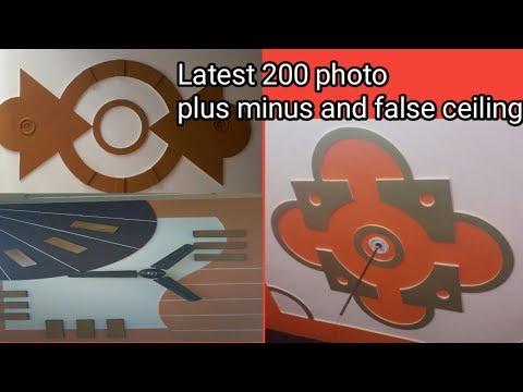 Latest P.O.P design 200 photo plus minus and false ceiling pop design