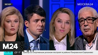 """Смотреть видео """"Вечер"""": наркотики в столичных аптеках - Москва 24 онлайн"""