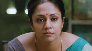 36 Vayadhinile (2015) Tamil Full Movie Part 2 - Jyothika