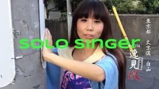 Japanese Music Channel - BANDMAN ZENRYOKUZAKA