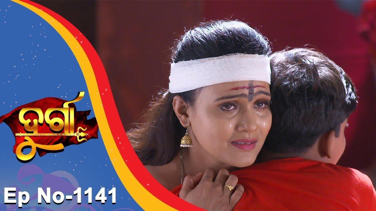 Download Durga | Full Ep 1141 | 4th August 2018 | Odia Serial - TarangTV