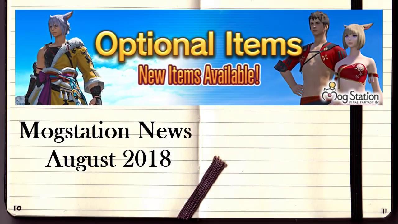 Mog Station Login >> Ffxiv Mogstation Optional Items August 2018 Youtube