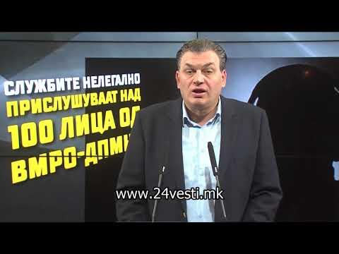 Андонов: МВР призна дека го прислушкува врвот на ВМРО-ДПМНЕ 23 10 2017