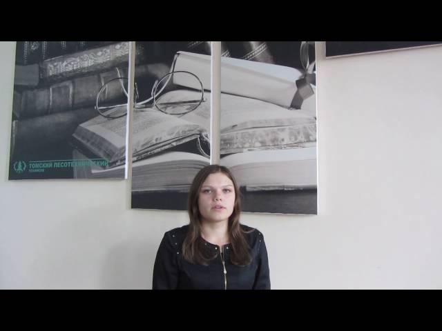 Изображение предпросмотра прочтения – ЛилияВишкурева читает произведение «Ангел бледный (Ангел бледный, синеглазый…)» В.Я.Брюсова