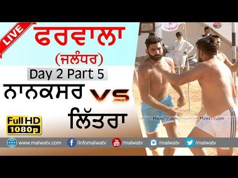 FARWALA (Jalandhar) KABADDI CUP - 2017 ● 3rd QUARTER NANKSAR vs LITRAN ● Day 2nd / Part 5th