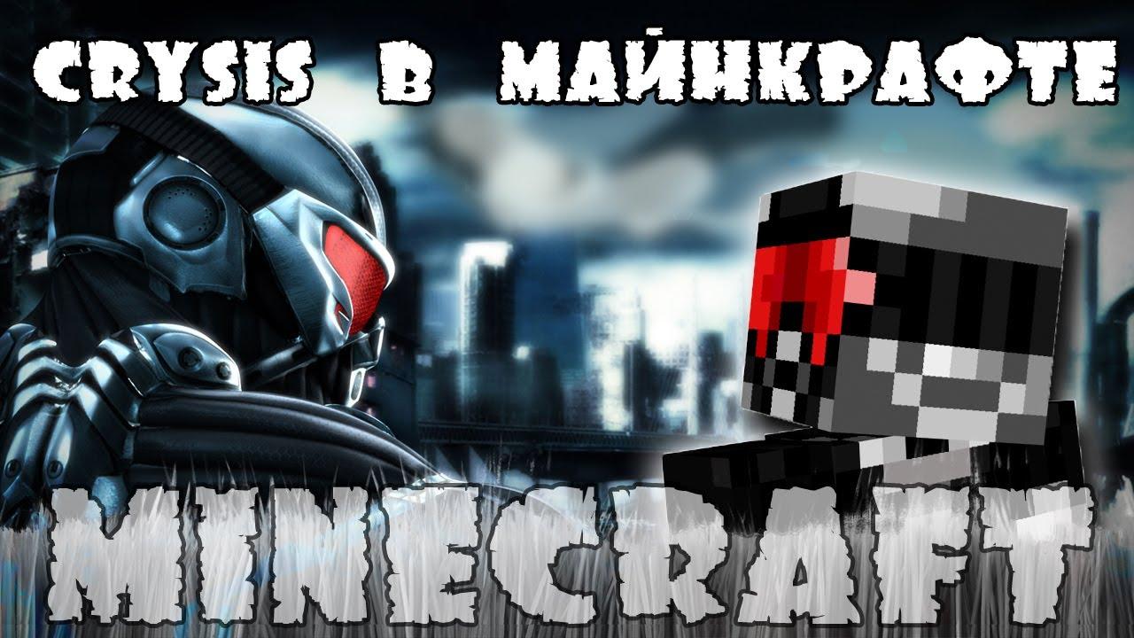 хостинг майнкрафт сервера 1 слот 10 рубль