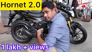Honda Hornet 2.0 review in Tamil | BS6 | Will it survive in the market? | Subscribe