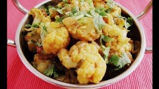 Aalu Gobhi Masala, Aloo Gobi Masala, Cauliflower And Potato Masala - Indian Maincourse