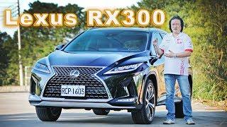 內外洗鍊!超有感小改款|Lexus RX300 小改款試駕