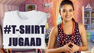 #TshirtJugaad | #Jugaad | DIY Thumbnail