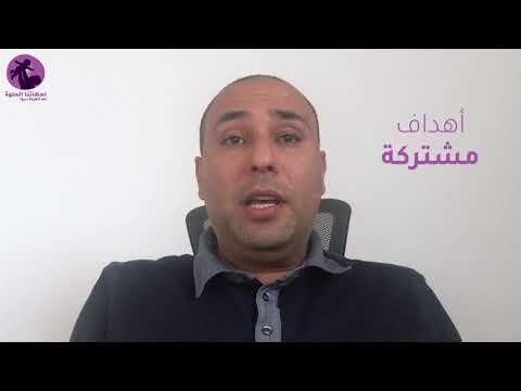 لحئاتنا الحلوة مع ابىاهيم ابو جعفر   العلاقة بين الاخوة