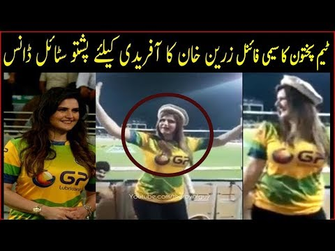 Zareen Khan Enjoying Pakhtoon Dance - Semi Final T10 League