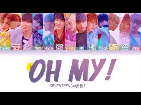SEVENTEEN (세븐틴) - OH MY! (어쩌나) LYRICS (Color Coded Eng/Rom/Han/가사)