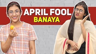 April Fool: Expectations Vs. Reality | SAMREEN ALI