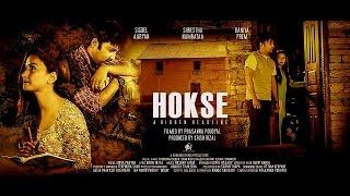 HOKSE A HIDDEN HEADLINE - Nepali Movie Trailer